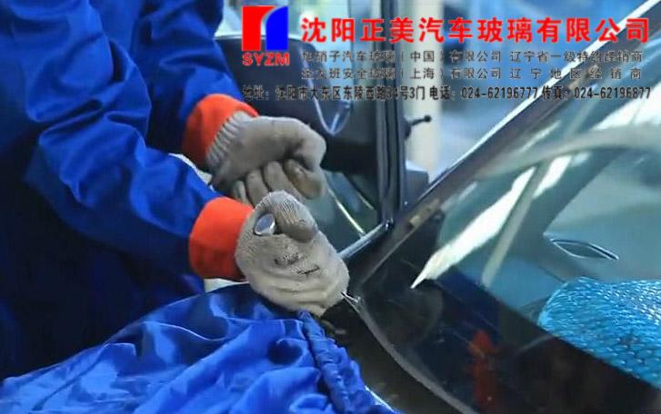 安装汽车玻璃 - 汽车玻璃价格|汽车挡风玻璃价格|沈阳