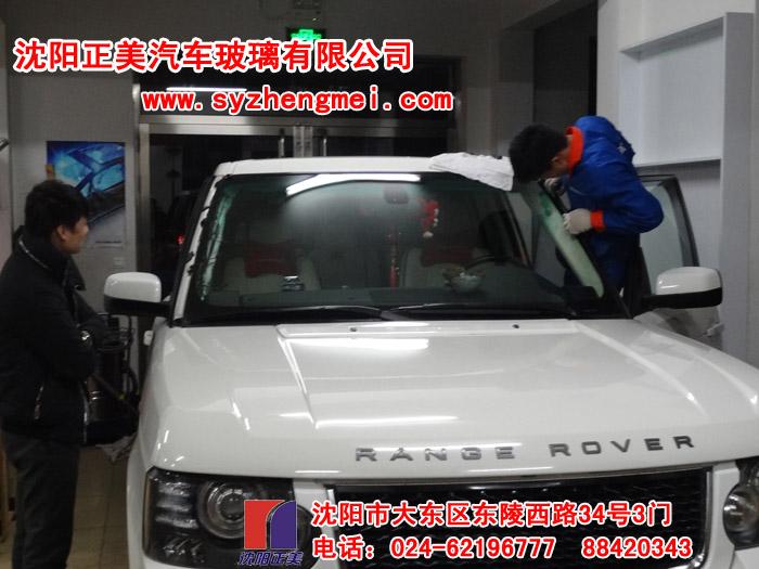 路虎览胜前挡风玻璃拆装,沈阳正美汽车玻璃有限公司.