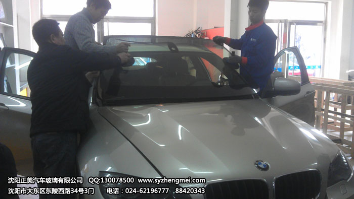 宝马x6前挡风玻璃拆装,沈阳正美汽车玻璃有限公司.