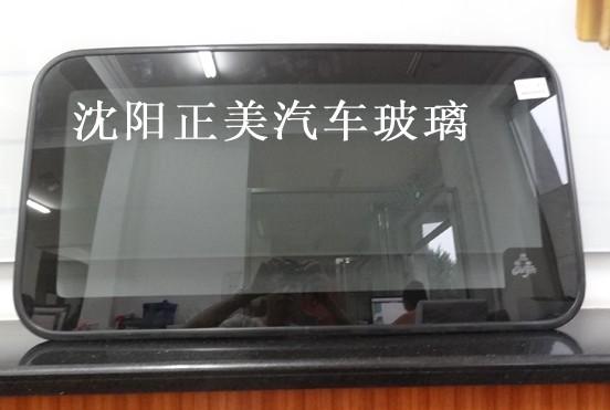 悦动天窗总成玻璃销售